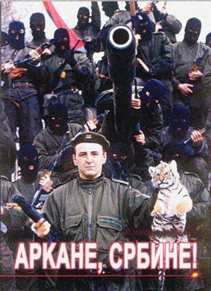 """Panfleto publicitario de """"Los Tigres de Arkan"""""""