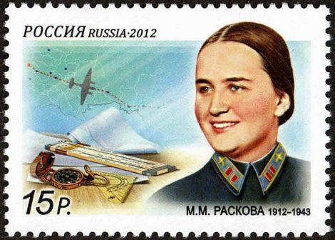 Marina-Raskova